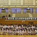 2016九州大会4_202
